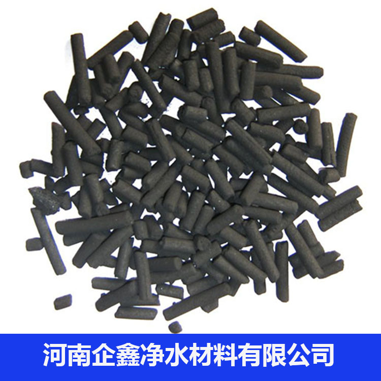 脱色用活性炭-圆柱状活性炭-种类多样净水材料 企鑫