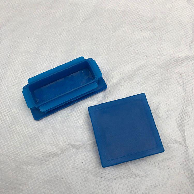 塑料制品哪家便宜 双奥橡塑 方形塑料制品加工厂
