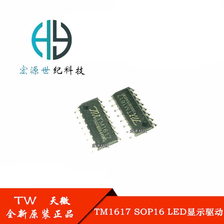 TM1617 SOP16 LED数码管显示驱动IC芯片
