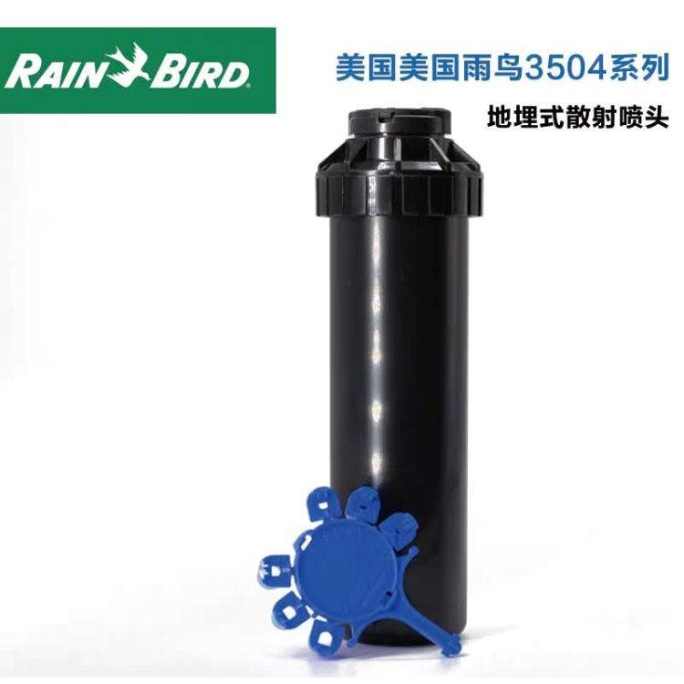 可升降旋转喷头企业 可升降旋转喷头销售 灌溉可升降旋转喷头企业