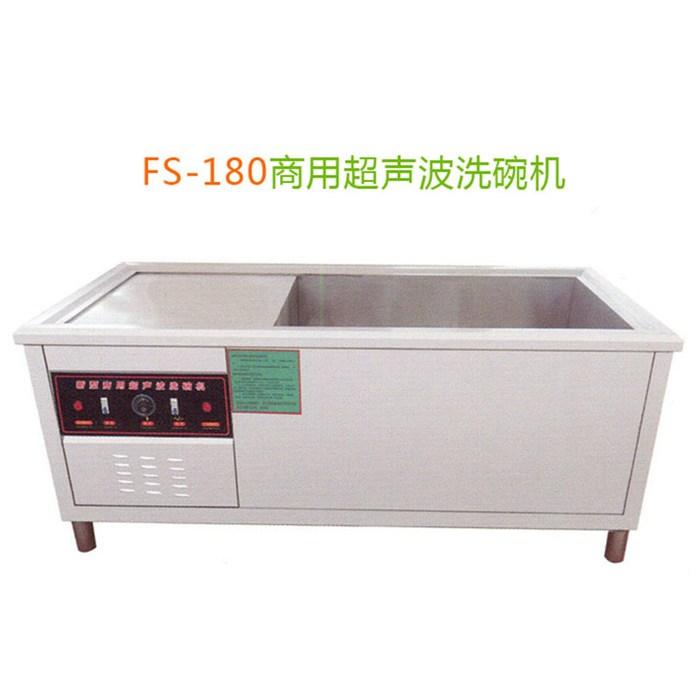 福莱克斯 餐具洗涤设备 餐具洗涤设备定做