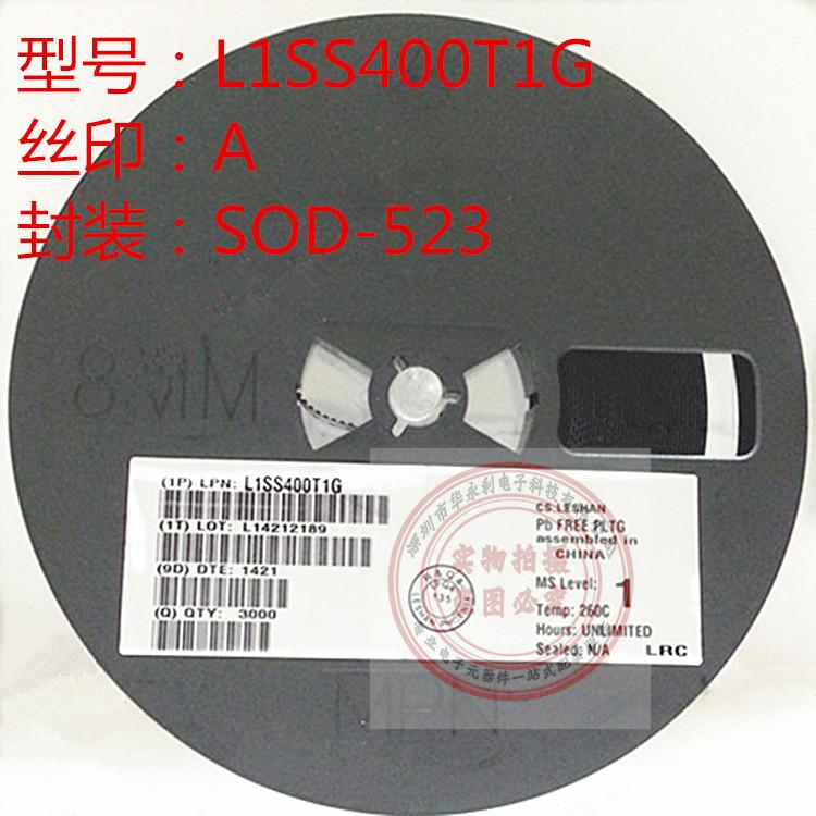 贴片开关二极管L1SS400T1G SOD523 80V 100MA