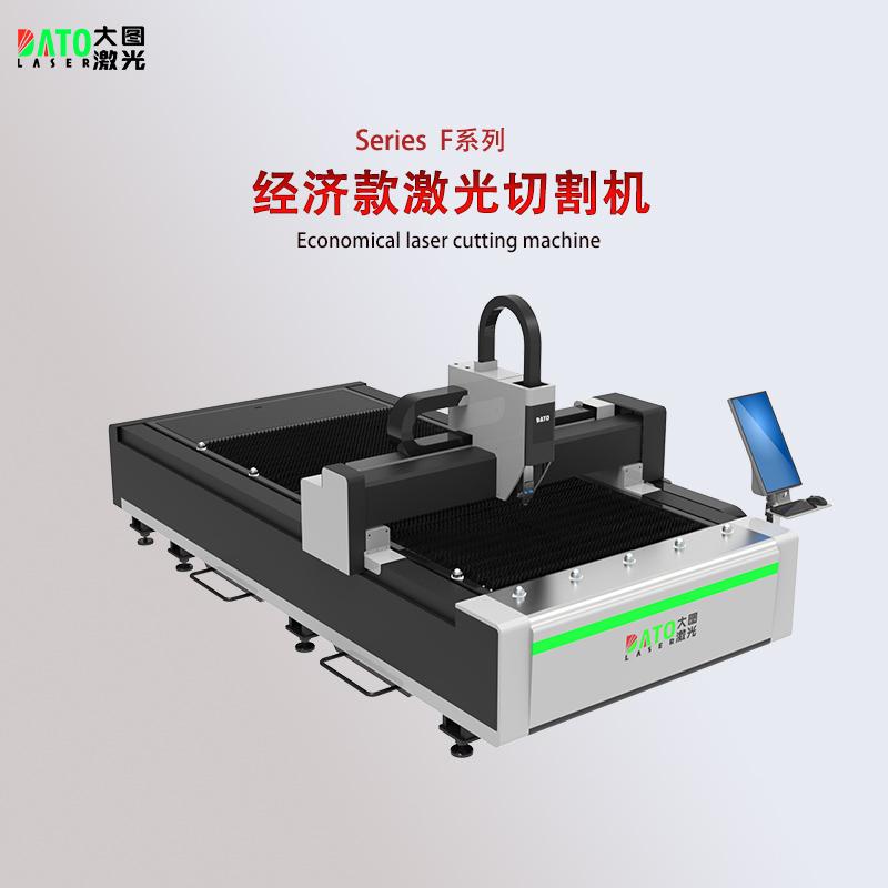 金属板材激光切割机不锈钢激光切割机经济型光纤金属激光切割机