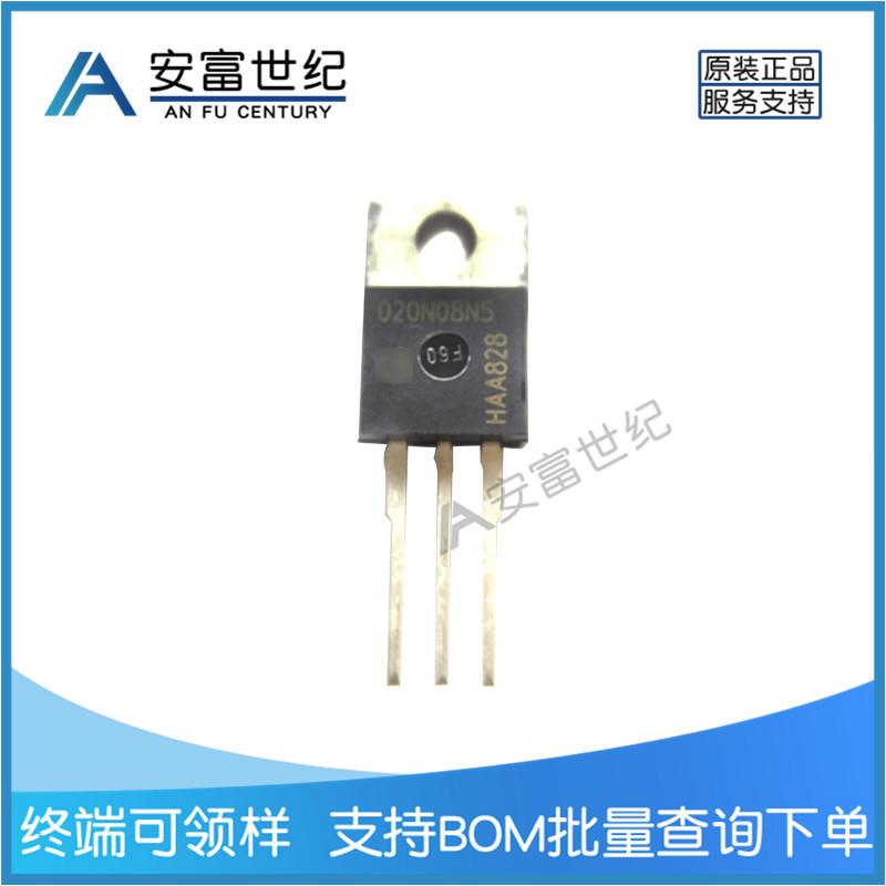 IPP020N08N5 MOSFET TO-220-3