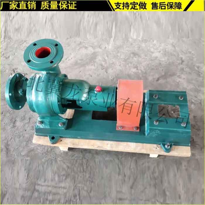 河北冀龙泵业有限公司 WJ型无堵塞纸浆泵规格 WJ型无堵塞纸浆泵