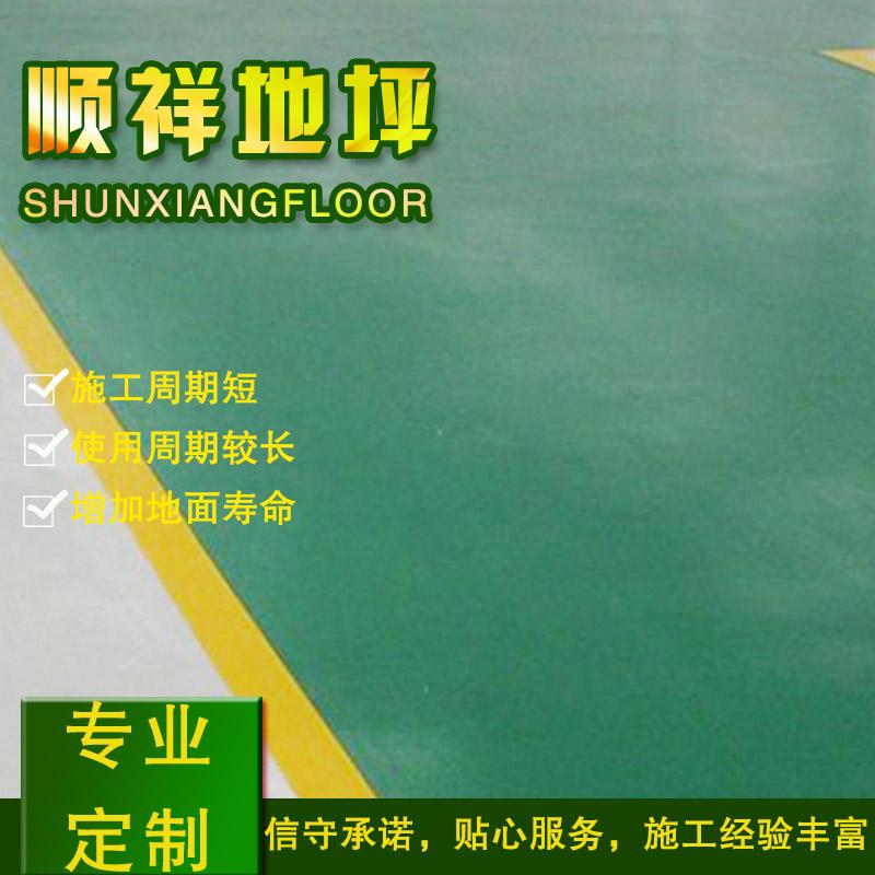 东莞耐磨地坪漆 环氧防腐地坪专业地坪漆厂家
