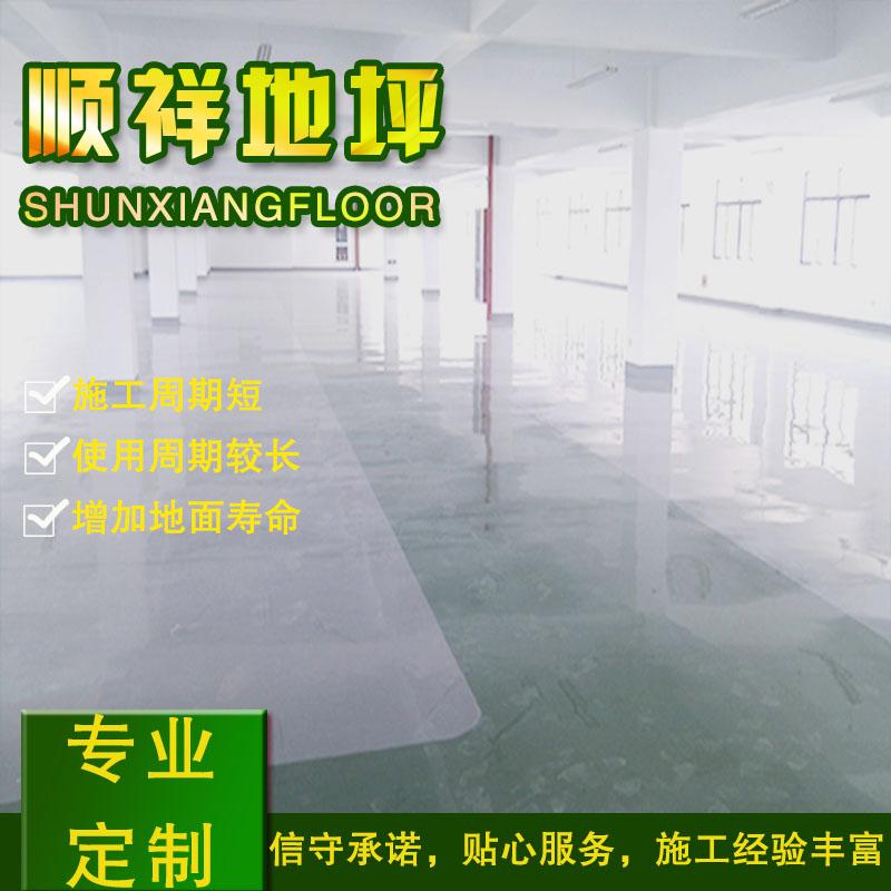 环氧防腐地坪环氧性防静电地坪彩色耐磨厂家定制