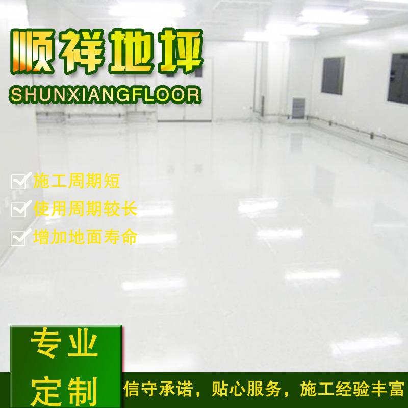 顺祥无尘PVC防静电地板导静电地板车间地坪漆专业地坪漆施工队