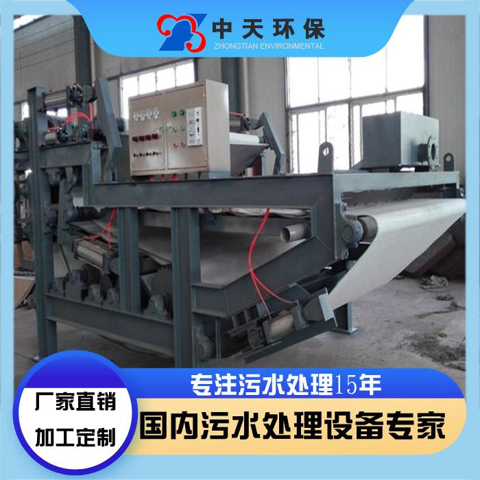 中天板框式污泥压滤机制作/ 板框式污泥压滤机生产制作