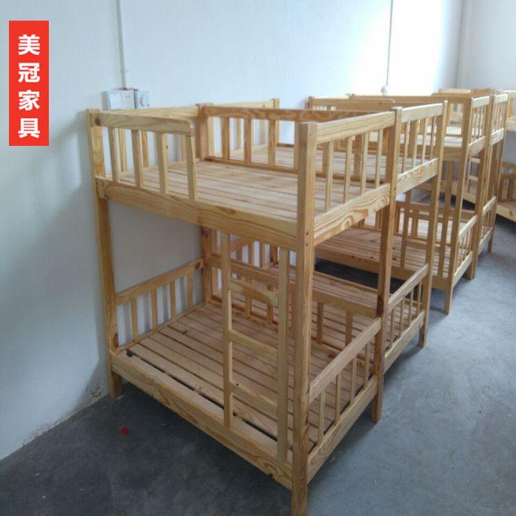 实木双层床,实木双层床厂家,郑州实木儿童双层床