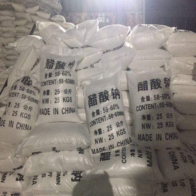 成都乙酸钠 醋酸钠生产厂 硕昌 三水醋酸钠规格乙酸钠
