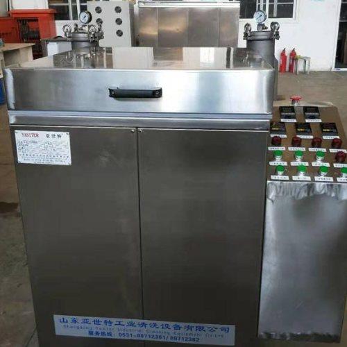 吉林单工位清洗机定制 亚世特 海南单工位清洗机报价