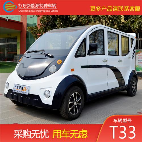 电动巡逻车杉东品牌厂家直销3排8座供应商 新疆地区