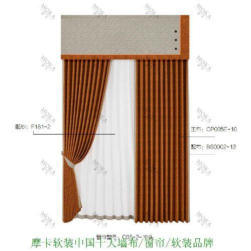 代理窗帘加盟公司 代理窗帘加盟价位 摩卡纺织