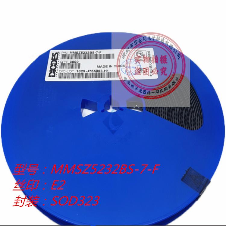 稳压二级管MMSZ5232BS-7-F丝印E2 SOD323