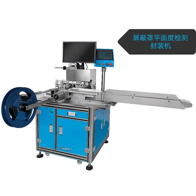 齿轮外观检测设备定制 视觉外观检测设备订做 迅驰
