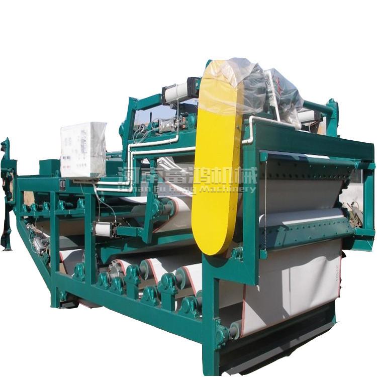 富鸿污泥脱水机 环保污泥脱水机价格 电镀污泥脱水机价格