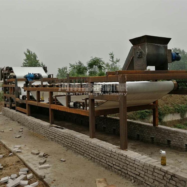 富鸿污泥脱水机 浓缩污泥压滤机成套设备 山东污泥压滤机生产厂家