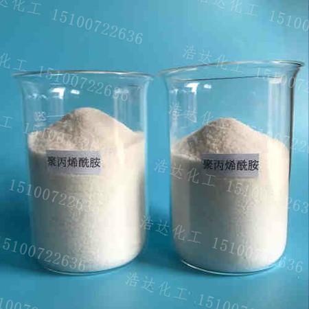 聚丙烯酰胺PAM 厂家直销 浩达 阴离子型 2000万 分子量  一级品
