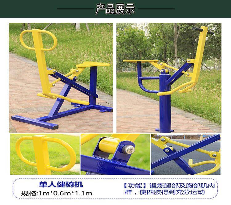 大庆国标健身路径厂 太空漫步机 性能稳定 安全环保