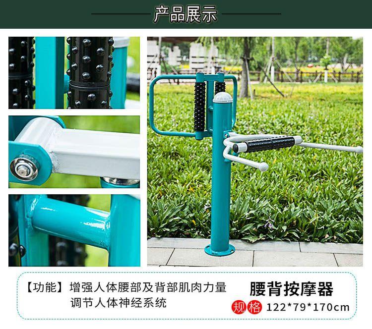 北京塑木健身路径型号 腰背按摩器 全系列全规格
