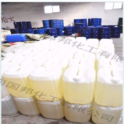 有机硅 生产厂家消泡剂济南厂家 国邦 有机硅 生产厂家消泡剂