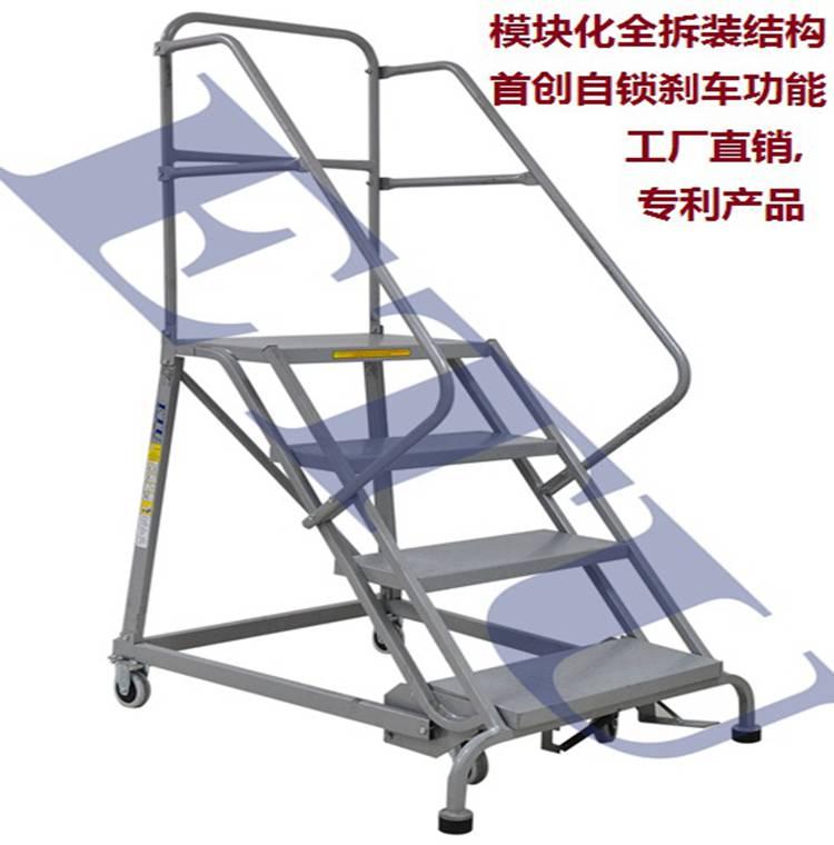 供应登高梯商场超市理货仓库平台取货梯移动登高车
