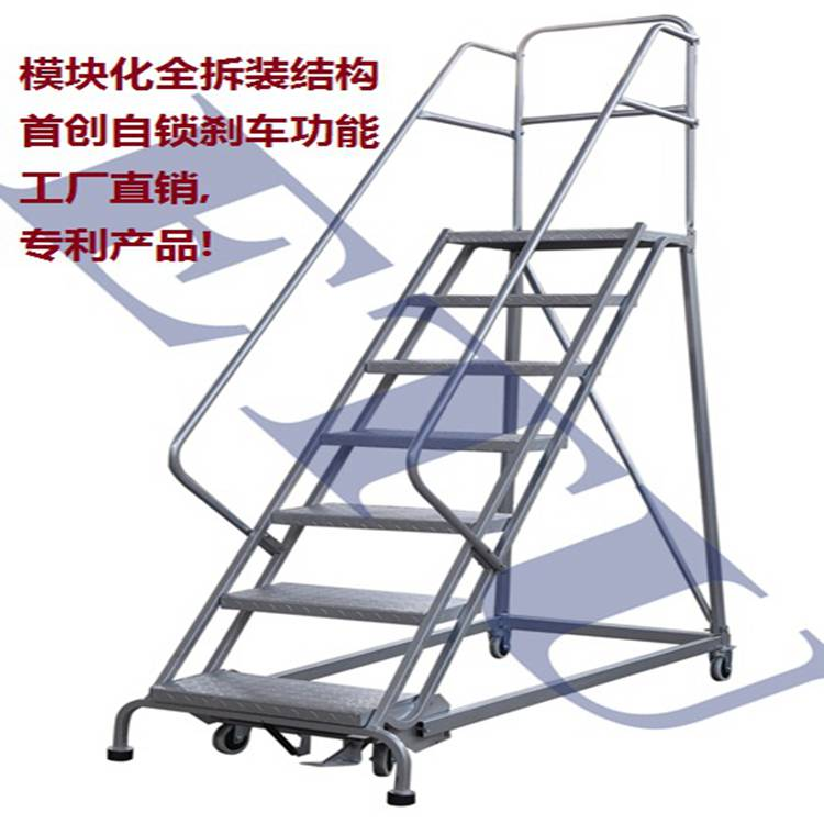 易梯优仓库登高车移动平台登高梯静音万向轮库房取货凳超市货架梯子