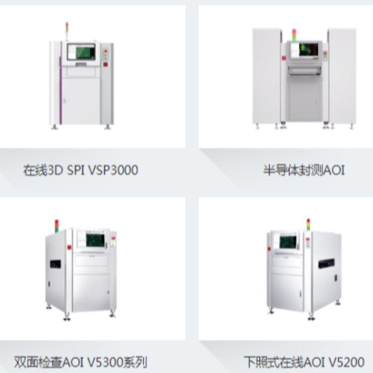 在线自动光学检测系统 自动光学检测系统 亿昇
