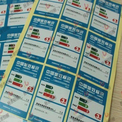 服装标签加工 标美印刷 标签 服装标签工厂