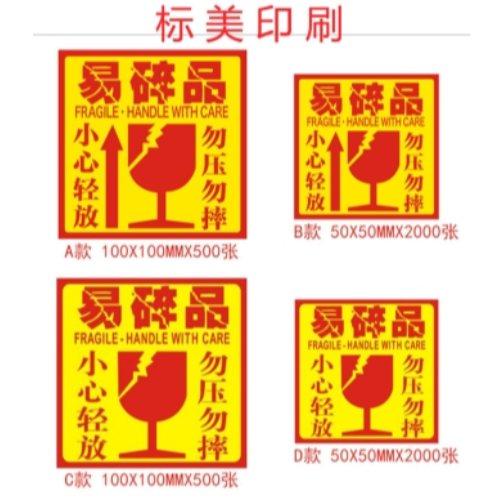 标美印刷 服装标签 标签生产 标签加工