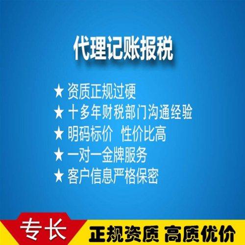 进出口退税业务 专业进出口退税服务 如商注册