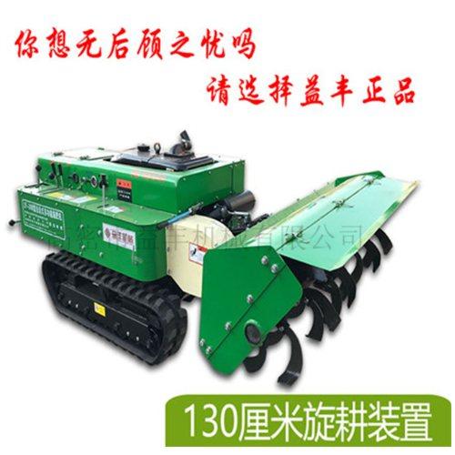 专业生产果园施肥机供应 果园施肥机操作视频 益丰