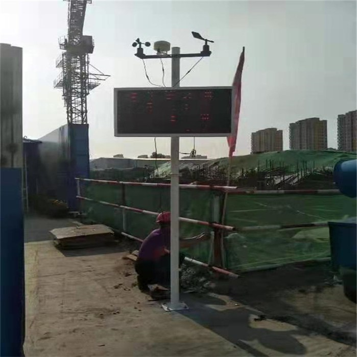 智能遥控型空气检测仪加工定制 建树林 风向空气检测仪