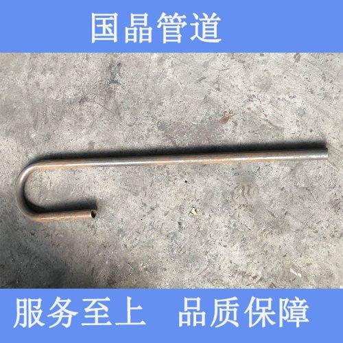 高压盘管 国晶 高压盘管来图定制 高压盘管各种型号