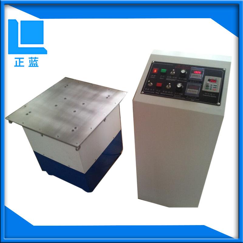 ZL-200HZ垂直水平电磁振动台 高频电磁振动台厂家直供