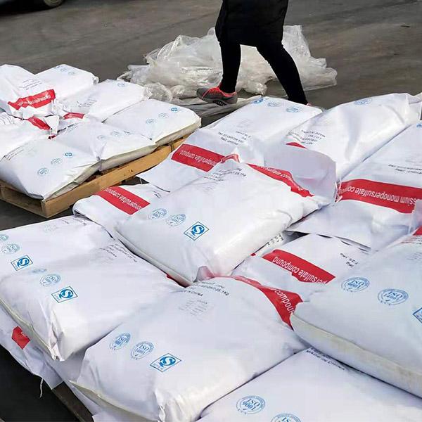 江苏过一硫酸氢钾复合盐多少钱 钰来化工 郑州过一硫酸氢钾复合盐