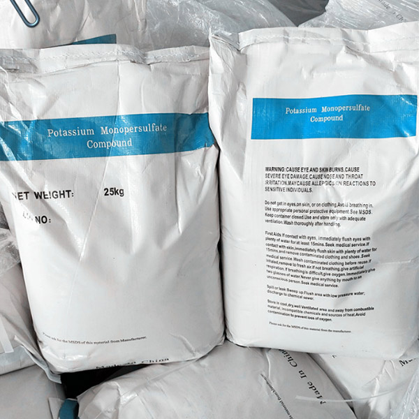 钰来化工 贵州过一硫酸氢钾复合盐多少钱