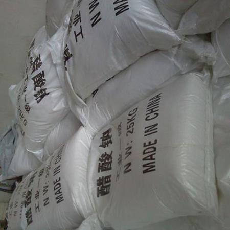 国标 乙酸钠 醋酸钠 三水醋酸钠 厂家直销 20%-30%含量 免费拿样 一件代发