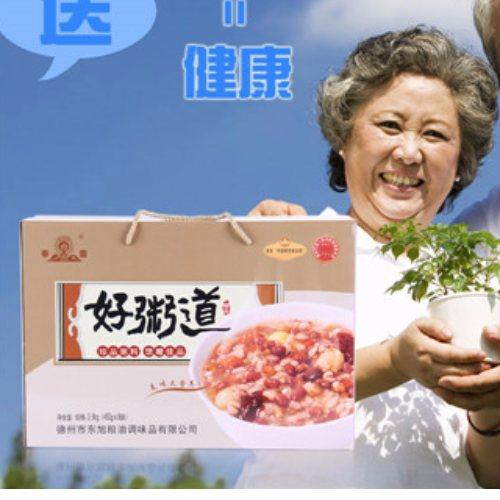 东旭粮油 低温烘焙五谷杂粮加盟店 现磨五谷杂粮礼盒