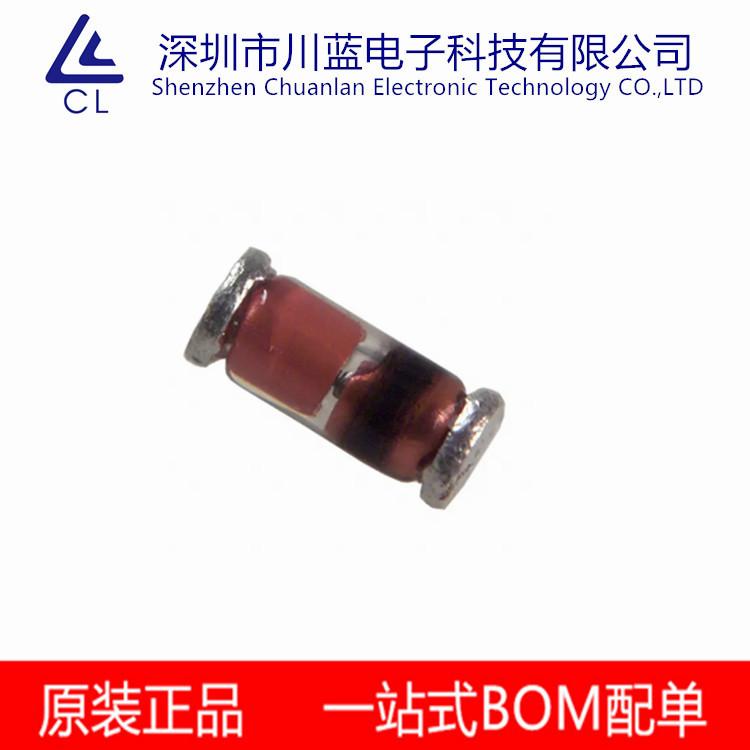 原装现货TZMC15-GS08