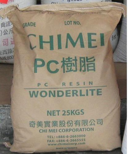 聚碳酸酯原料价格 美国杜邦PC材料原厂原包厂家货源