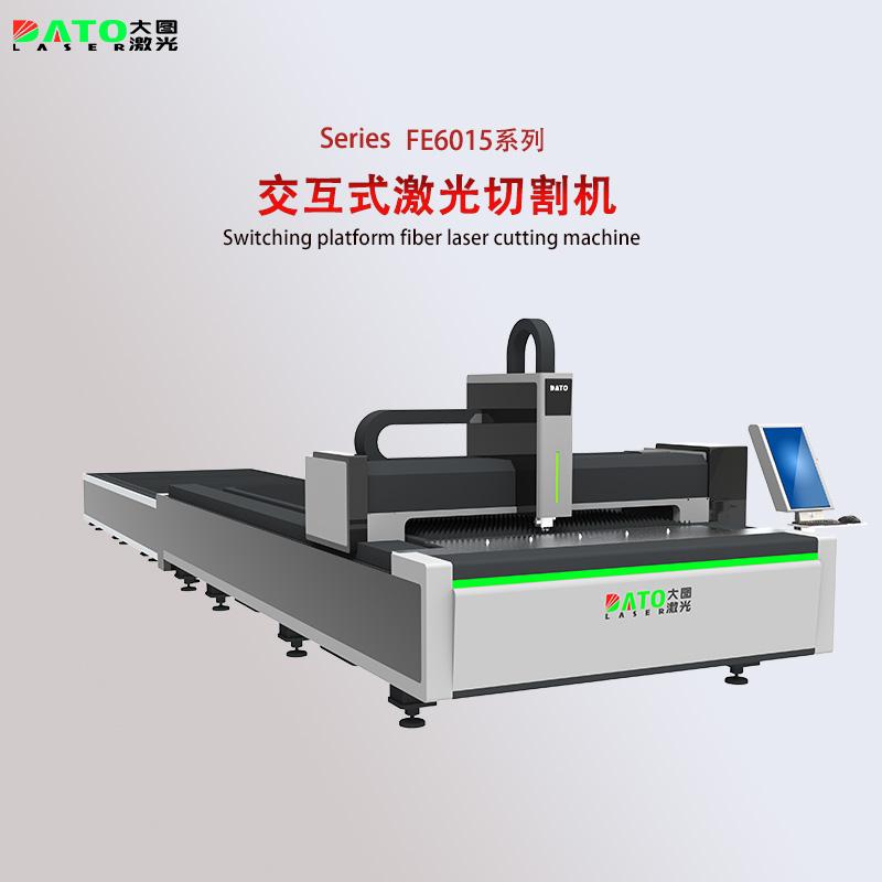 激光切割机价格 大图激光切割机 6015交互式金属激光切割机