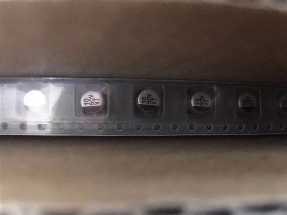 10UF 50V 5*5.4 VT全系列贴片铝电解电容