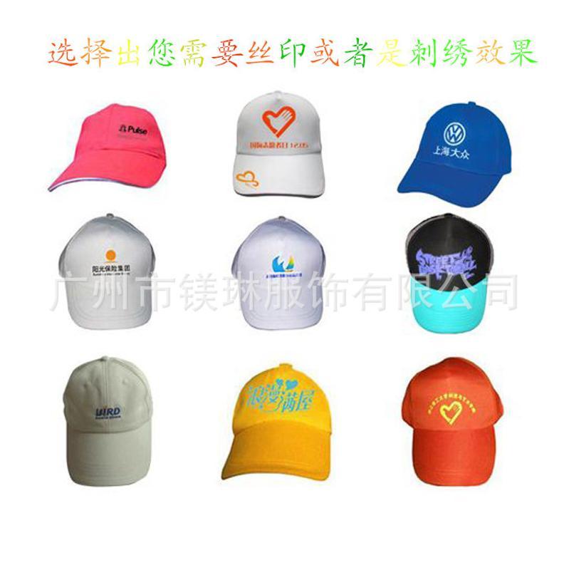 帽子整体图_副本