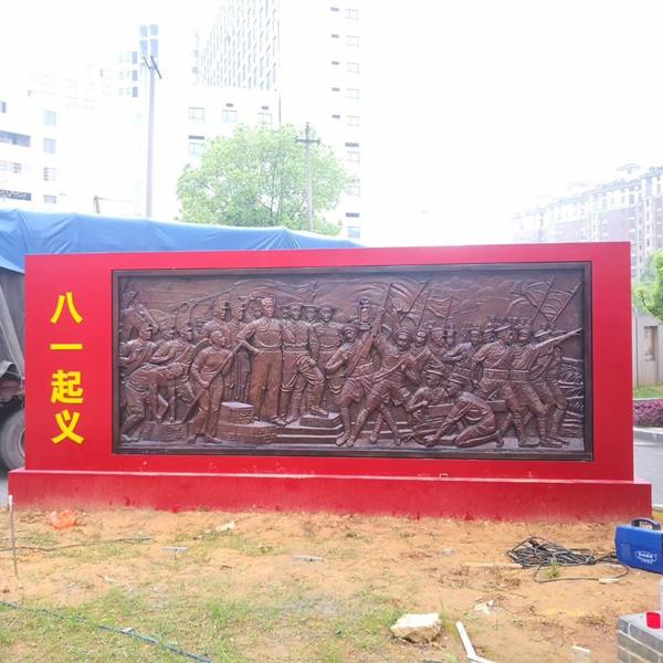 青海锻铜浮雕定制 广场壁画锻铜浮雕 江西锻铜浮雕报价 龙泰雕塑