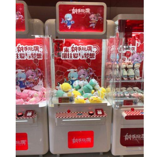 网红新零售娃娃机多元化卡通形象IP的线下娱乐方式 谷微动漫科技