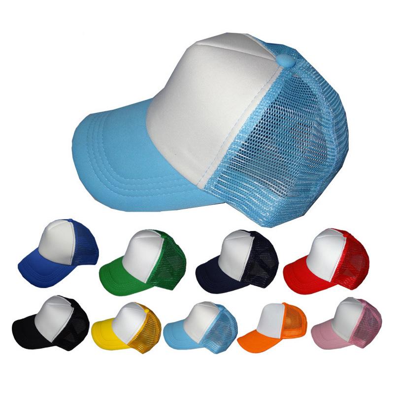 厂家定制志愿者工作活动帽网帽广告帽个性定制