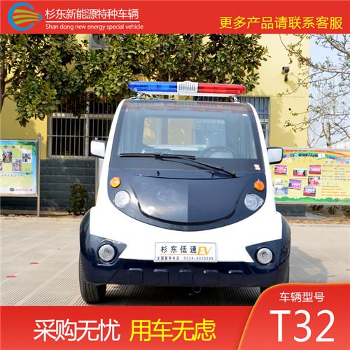 杉东新能源四排11座北京地区供应商厂家直销定制