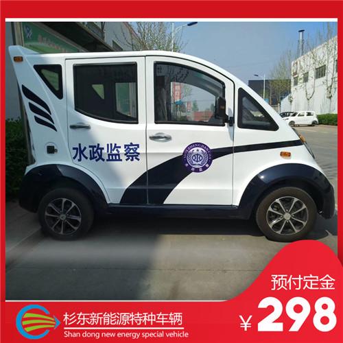 北京电动巡逻车全封闭式杉东品牌3排T33社区巡逻专用